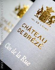 """Chateau de Breze, """"Clos de la Rue"""""""