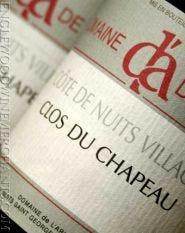 Domaine de l'Arlot, Clos du Chapeau