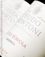 2017 Feudo Montoni, Nero d'Avola Lagnusa